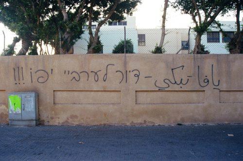 housing-to-jaffa-arabs