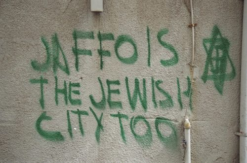 jaffa-is-the-jewish-city-too-graffit