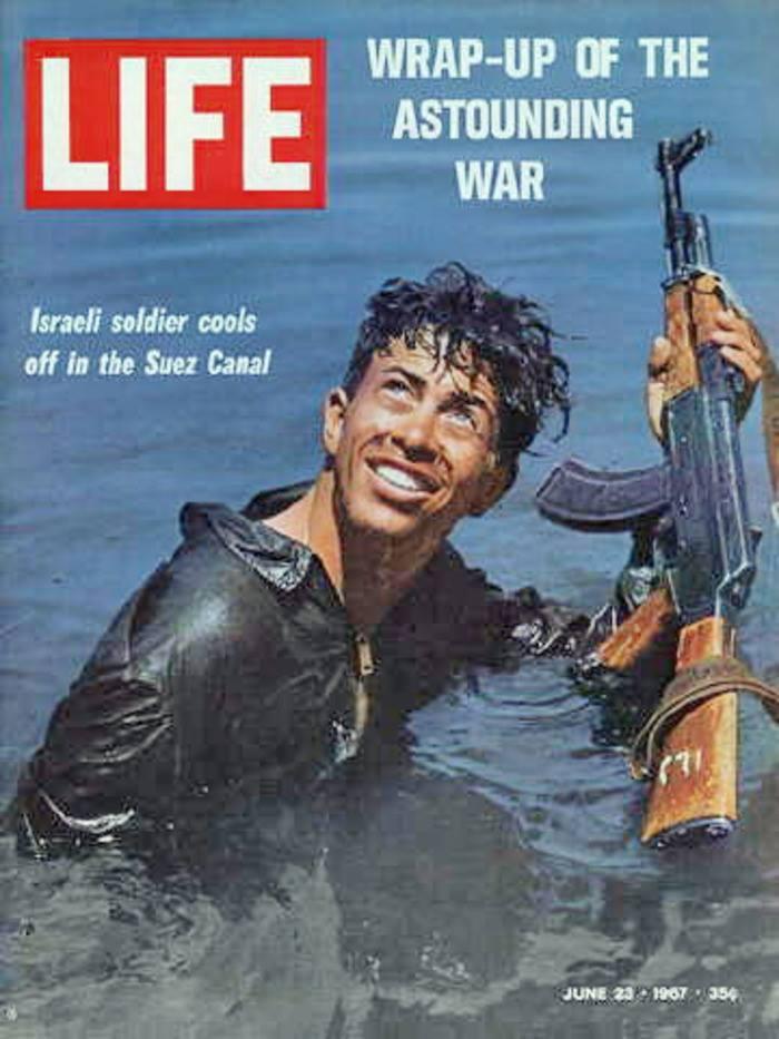 Fathom – 1967 | The international media and the Six-Day War