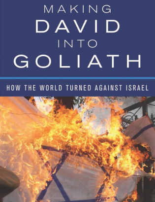 a creative essay on the topic of david and goliath David goliath essay have you ever felt like you were different or feel like you didn't fit in i have in some way, shape, or form we've all felt like we didn't belong in malcolm gladwell's book, david and goliath, there is a whole chapter dedicated to people having to battle giants in their lives.