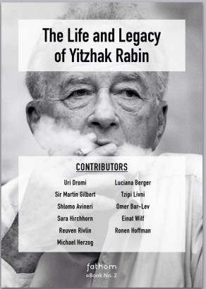 assassination yitzhak rabin essay , page 00017 the new york times archives at a dinner in the israeli embassy in washington early this year, yitzhak rabin took issue with a column of mine opposing the use of us troops on the golan.