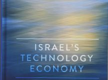 Fathom – How Israel is turning its high-tech into global