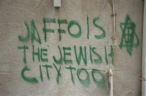 jaffa-is-the-jewish-city-too-graffit